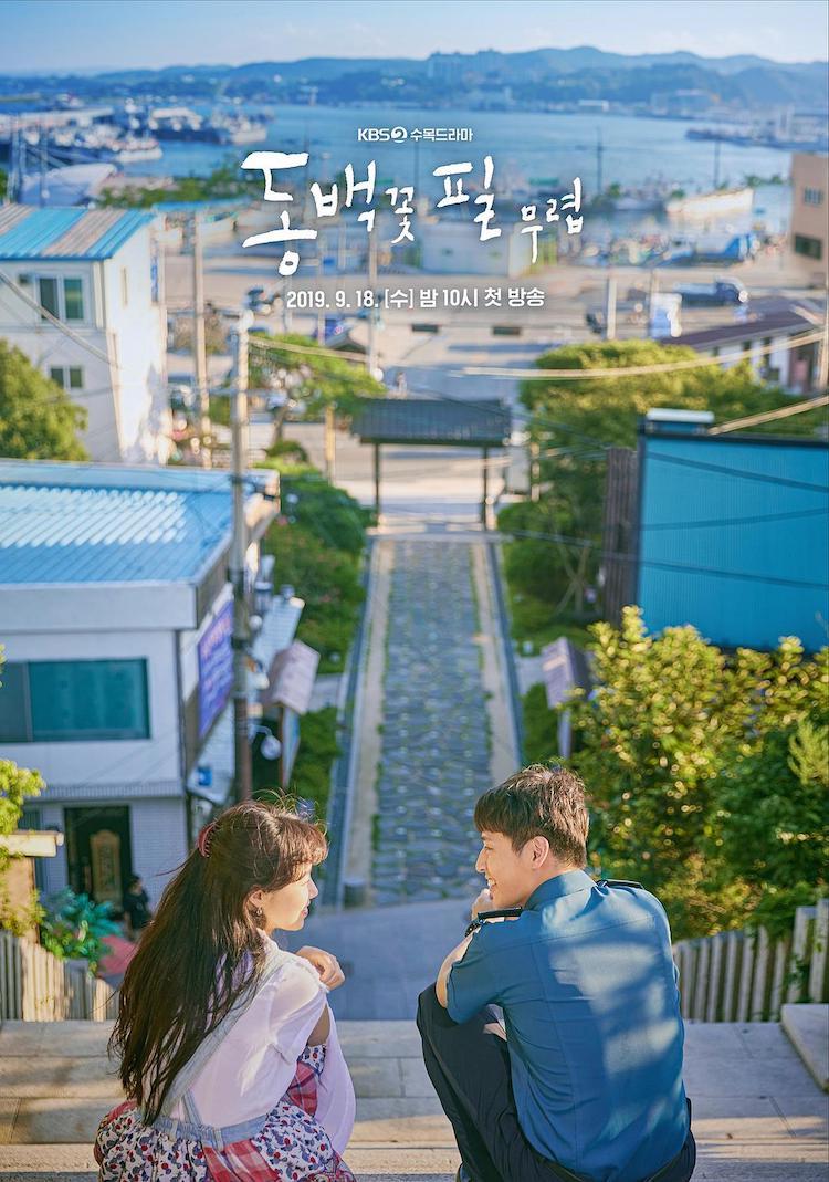 《山茶花开时》韩剧 让全社区女人都讨厌的孔孝真,到底可以有多讨人厌?