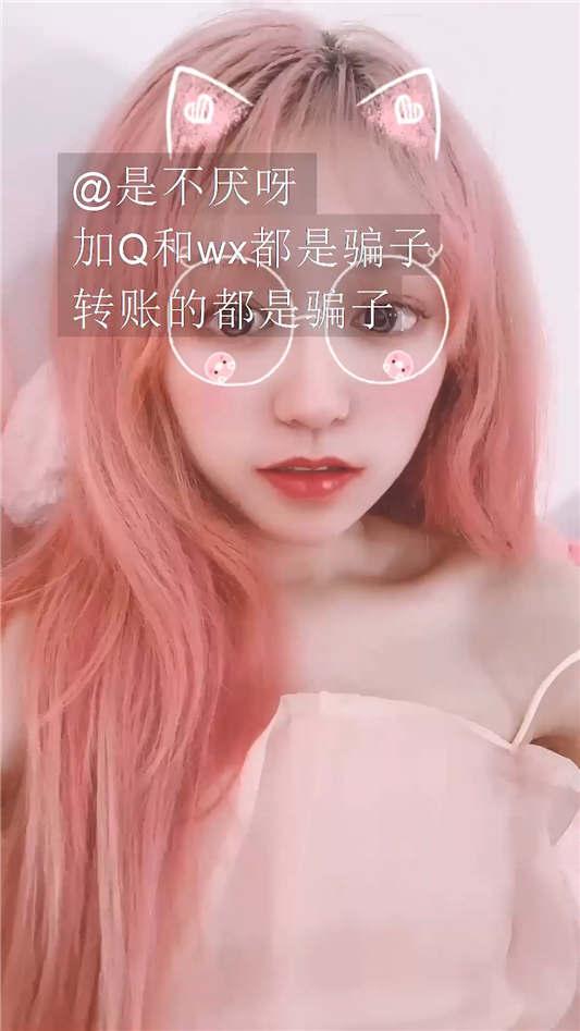 图片[3]-91女神▌不见星空 ▌- 粉裙尤物[1V/604MB]-醉四季