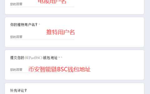 WeChat空投,简单电报推特任务获得空投50 Wechat代币,价值5美金