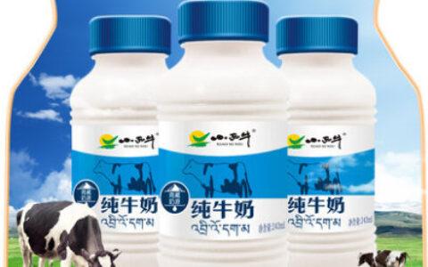 小西牛 青海纯牛奶243ML*3瓶 店铺会员【4.9】【尝鲜装