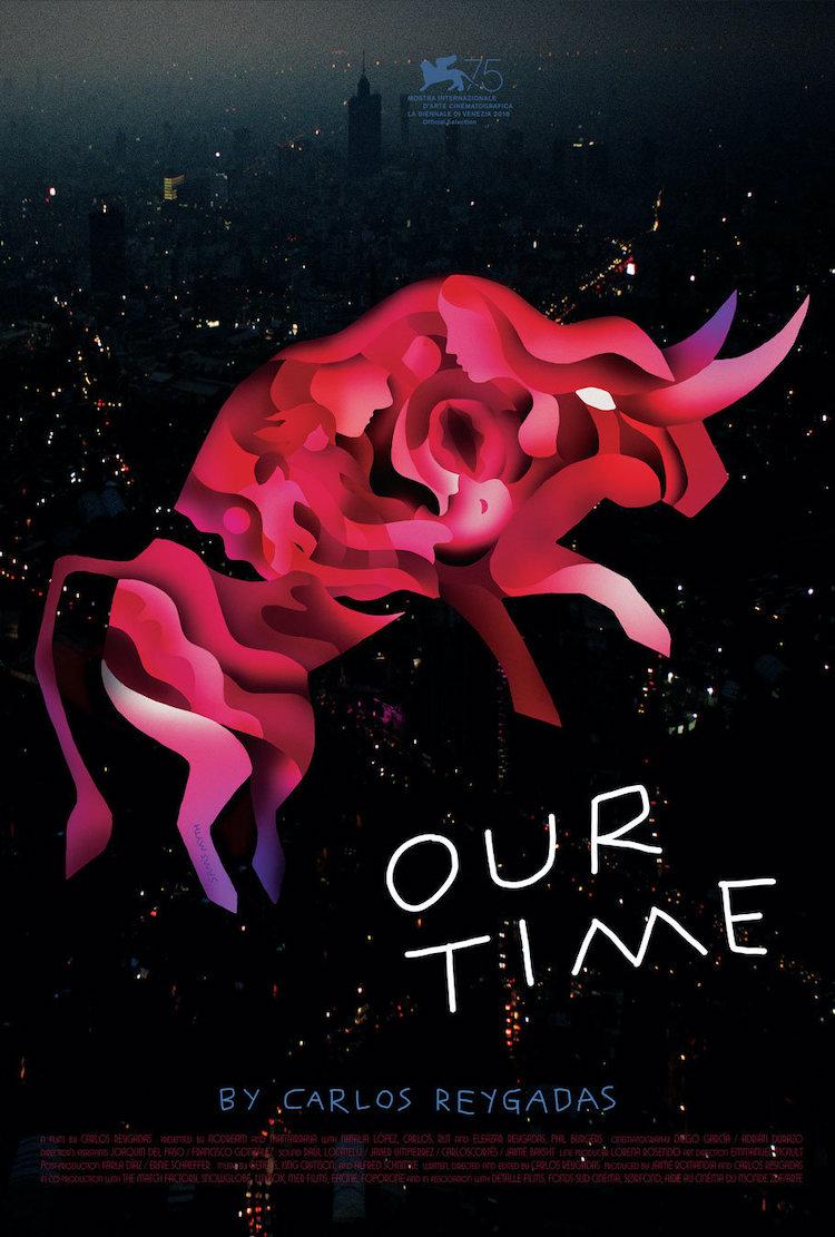 墨西哥电影《我们的时光》:活泼开场,烂泥收尾