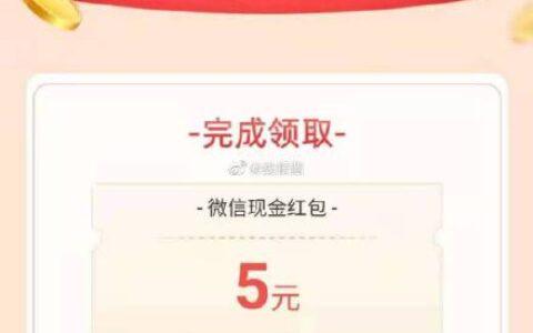 农行掌银—生活—本地优惠(左上角广东汕头)—牛年盛