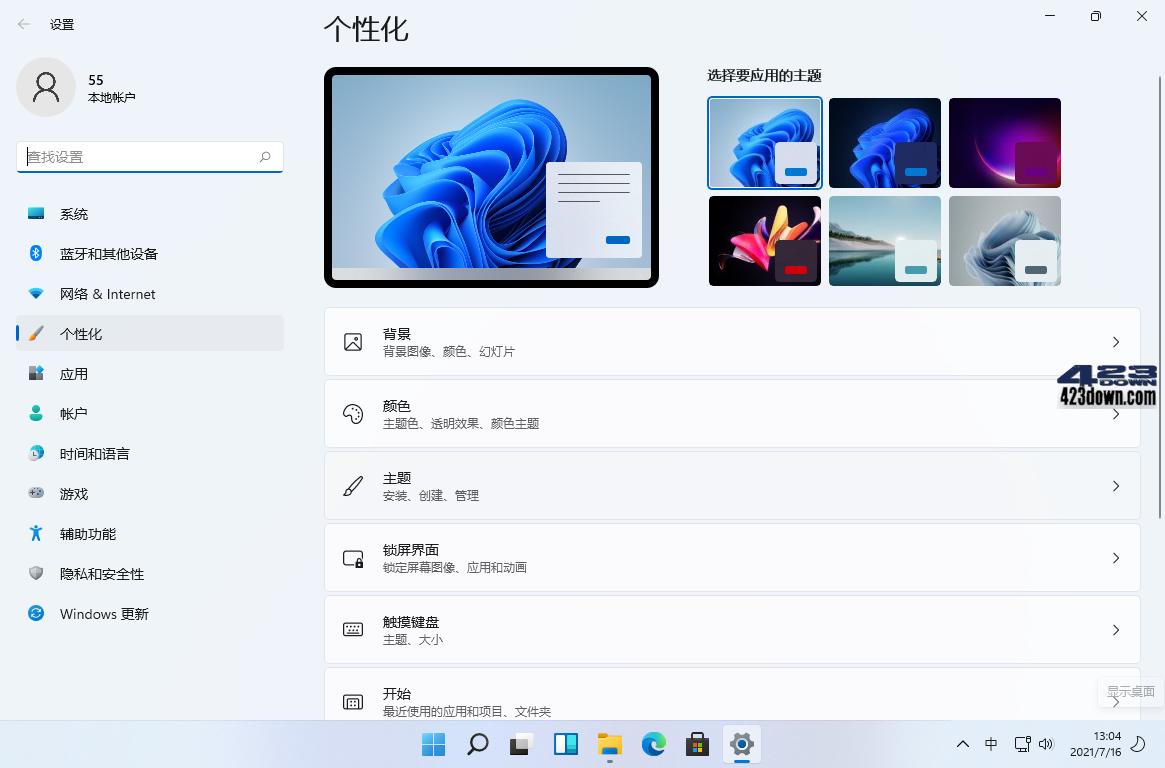 Windows 11 21H2(OS Build 22000.100/1)