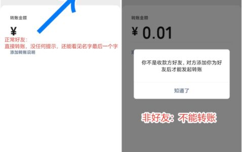 【两种方法检测微信好友是否被删】本次分享的方法不限