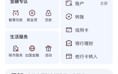 中信双卡福利10E卡