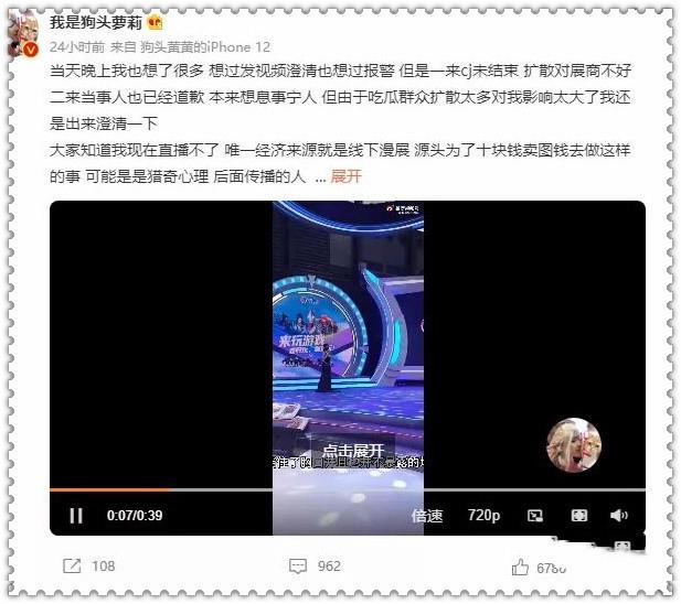 """""""狗头萝莉""""最近又火了?因为上海ChinaJoy2021狗头萝莉真空走秀?-3CD"""