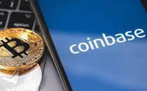 分析:Coinbase可能很快会添加这4种加密资产