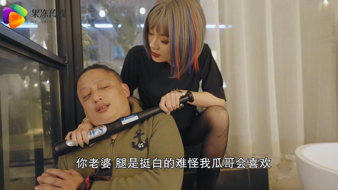 图片[2]-果冻传媒原版 逃亡的兄妹 聂小倩 杜鹃[MP4/940M]-醉四季