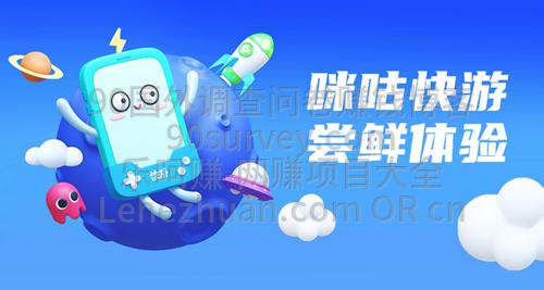 中国移动2.4GB流量/购物卡等超值豪礼免费拿