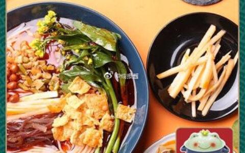 【辣魔蛙】广西柳州螺蛳粉320g*5袋【19.9】辣魔蛙螺蛳