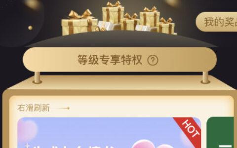 【招行】 生成七夕情书领黄金红包