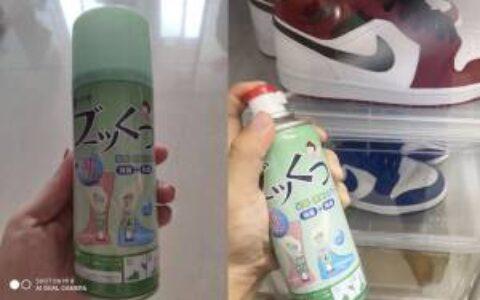 鞋一脱能把人熏倒?试试日本银离子除臭鞋袜喷雾!除臭