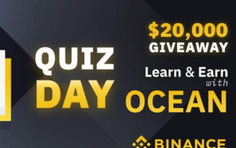 Ocean Protocol,联合币安空投OCEAN,提交币安帐号ID与回答问题最高得20$OCEAN