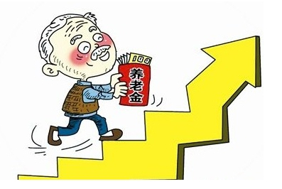 退休人员请注意!8月份开始,养老保险金有四个新变化