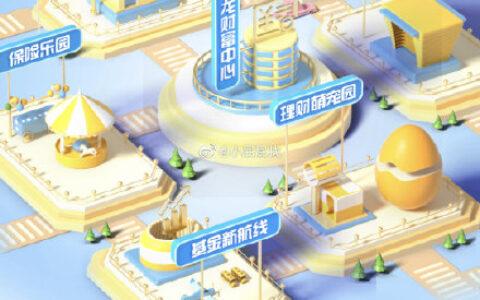 建设银行 财富小镇 如之前有CC币可以兑换