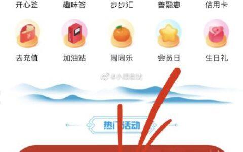 """屁屁,广西建设银行用户微信搜索小程序""""云上广C""""50"""