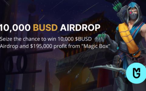 Multigame (MULTI) 空投价值$10,000 BUSD代币,以及价值$195000的NFT盒
