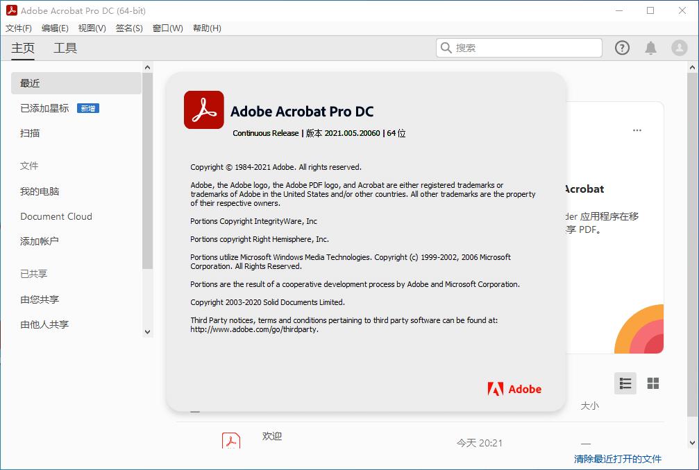 Adobe Acrobat PRO DC v2021.007.20091