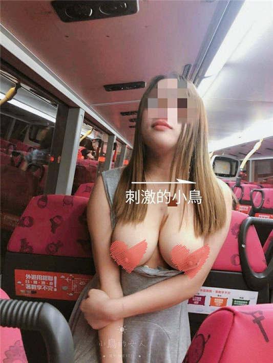 香港露出系网红@刺激的小鸟 尺度私拍合集[21P+1V/57MB]