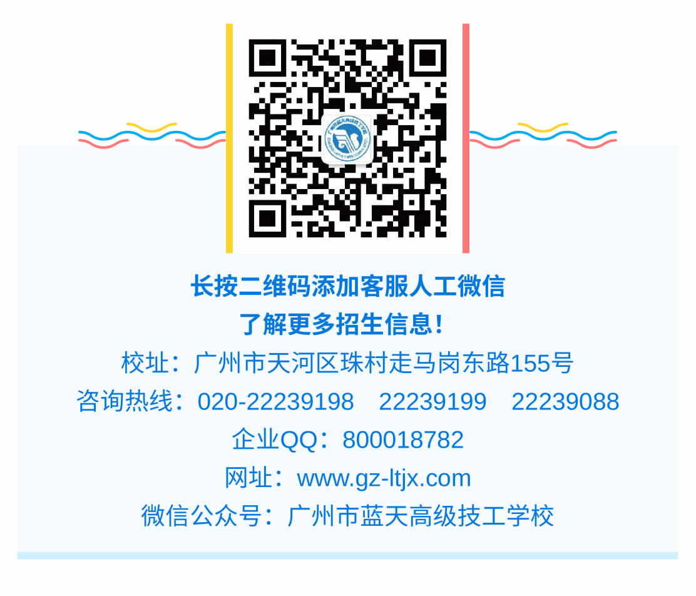 专业介绍 幼儿教育(高中起点三年制)-1_r9_c1.jpg