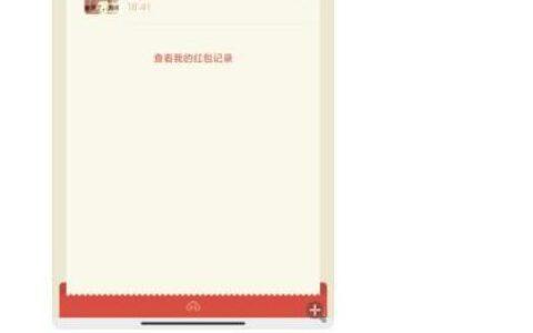 【天刀新用户领10元红包】微信打开参与->页面下载游戏