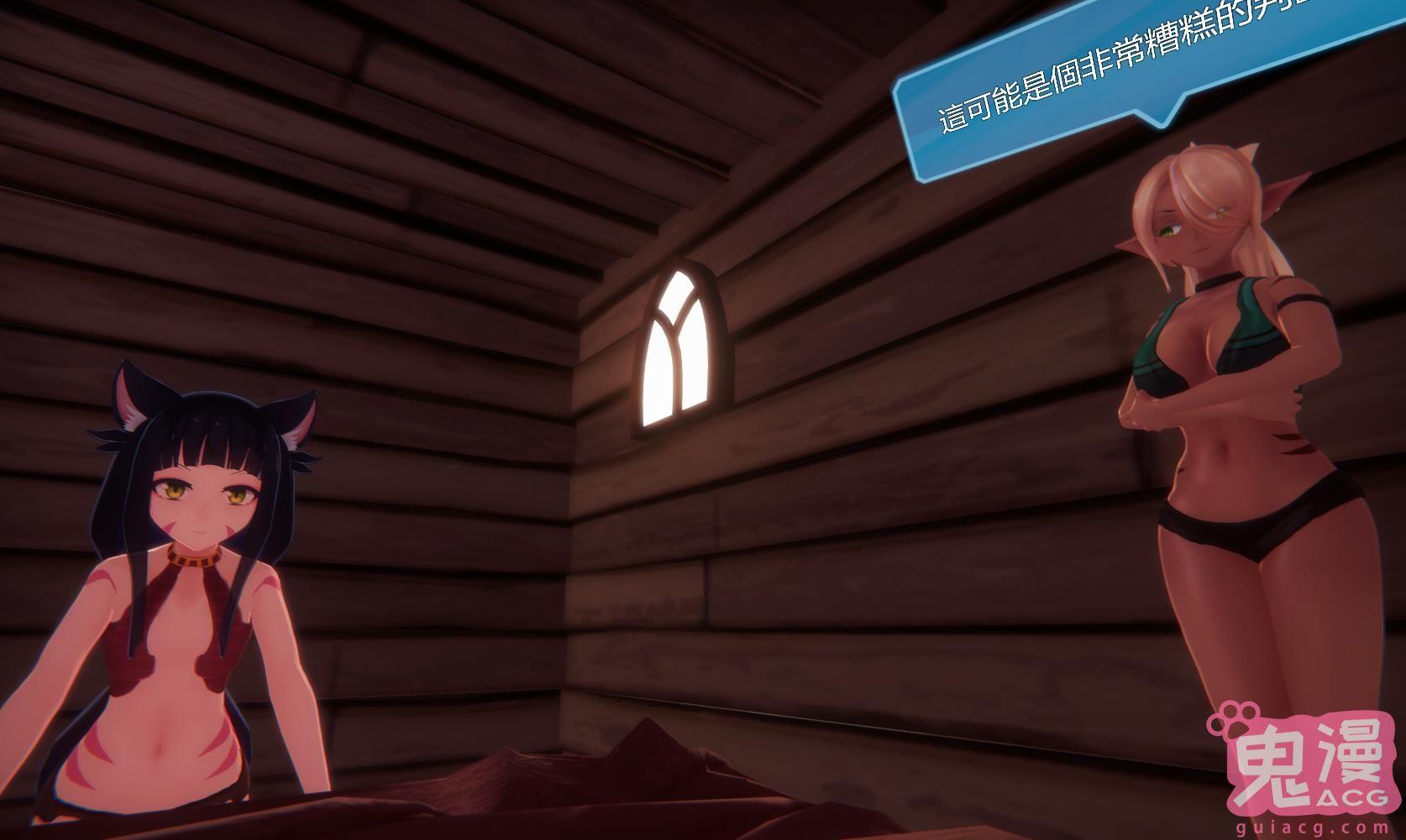 【3D互动/汉化/动态】魔物娘岛屿 Monster Girl Island V0.3汉化版 全CV【5G/百度】 投稿专区 第3张