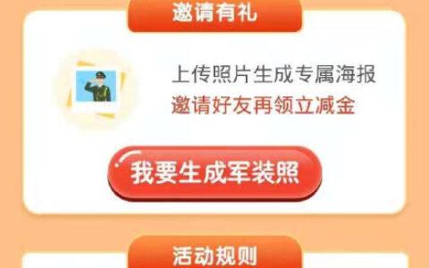 【中行】反馈限广东除深圳的信用卡用户公众号【中国
