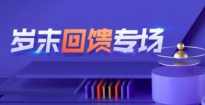 腾讯云轻量应用服务器2核4G内存6M带宽3年仅342元!