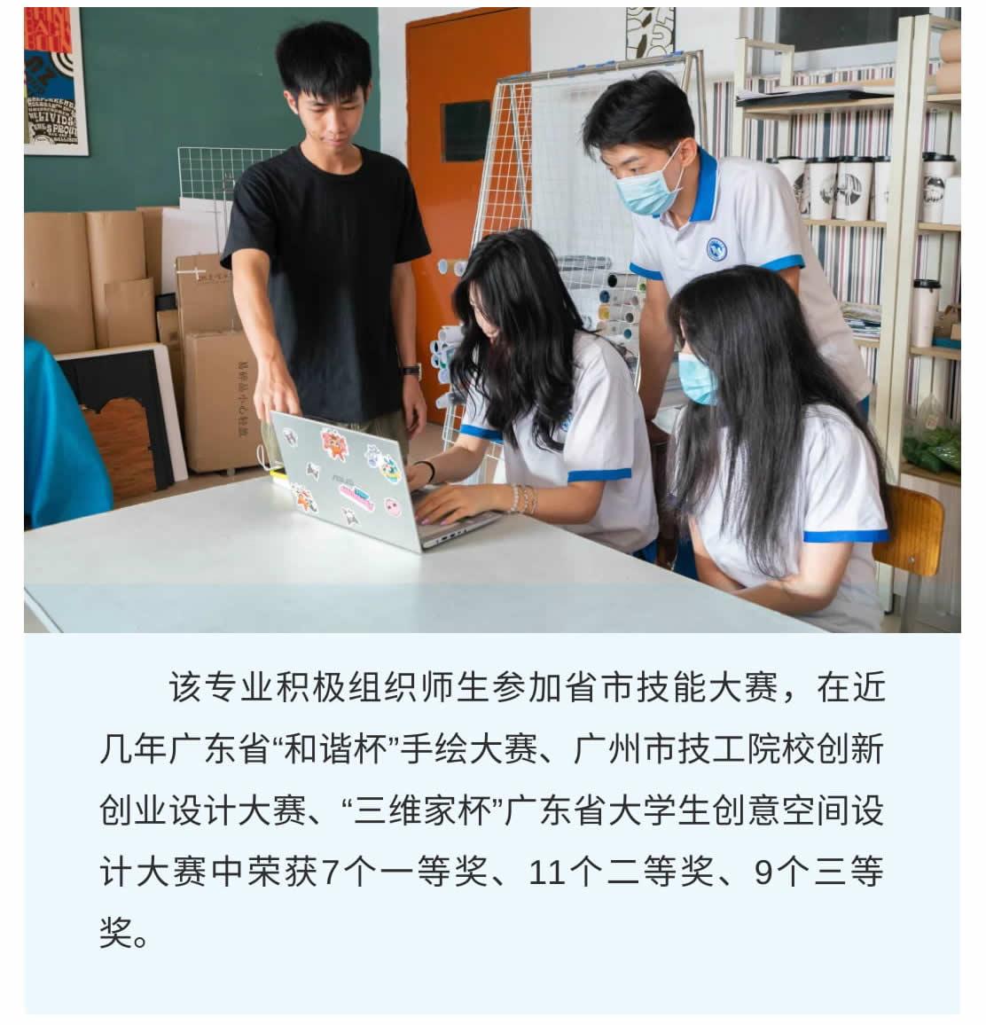 室内设计(高中起点三年制)-1_r7_c1.jpg
