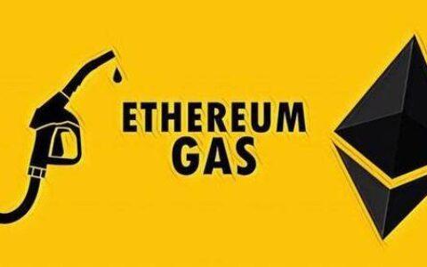 以太坊暴跌至480美元后,GAS费上涨,矿工费短暂升高
