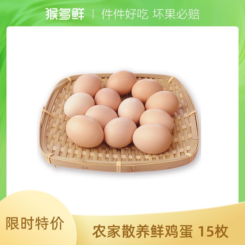 好的鸡蛋做活动不常见啊!库存撸完涨价啊!--千岛湖