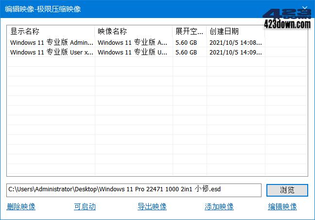 小修 Windows 11 专业版22H2(22471.1000)