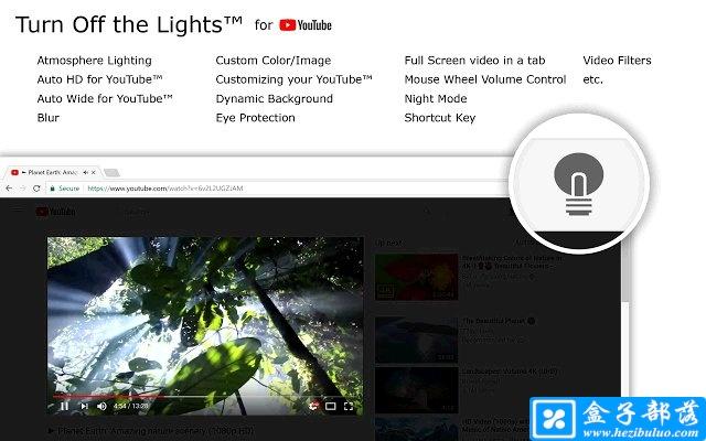 关灯看视频