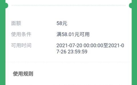 微信小程序工银上海