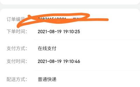 京东健康 1分钱 30个稳健口罩