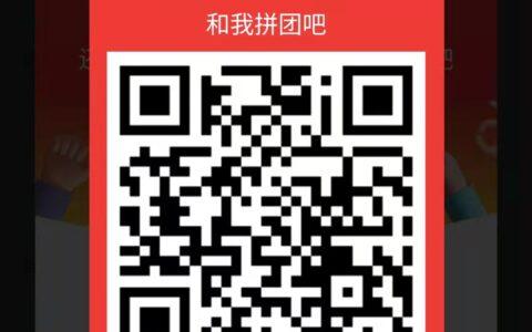 江苏极速 1元柚子 拼团
