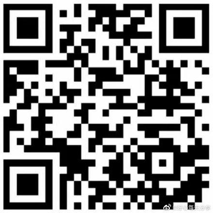 【移动】反馈微信扫抽奖,有机会中星巴克星冰乐买一送