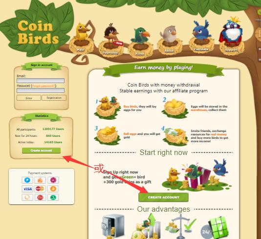 币鸟Coin Birds:国外空投项目,注册即送300金币可兑换2只绿鸟下蛋,邀请激励。