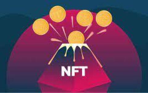 纵览引领NFT领域的9个顶级项目