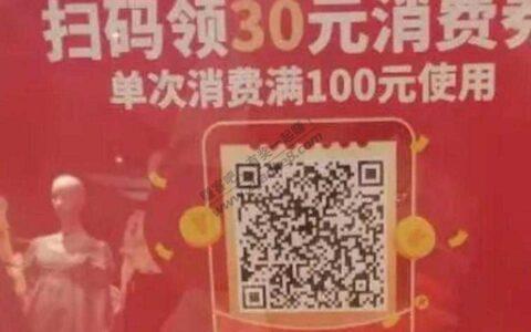 30中国银行xing/用卡券,吧码套
