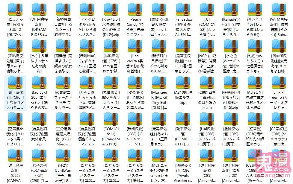 【全彩/汉化/精品合集】64部小而美全彩汉化作品合集[独家][2938P][1G][会员专享] 漫画本子 第2张