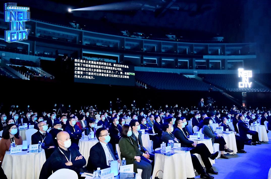2021成都新经济共享大会召开,吴晓波将和成都MCN机构OST传媒合作第2张