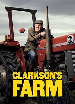 我买了一个农场