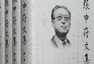 张申府:中国需要一场新启蒙运动