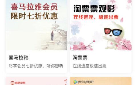 中国银行APP-生活-下拉猫眼 4.1-4.5 假日观影立减10元