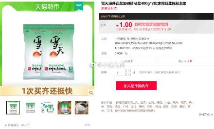 猫超凑单品曼秀雷敦肌研极润 高保湿乳液水乳30ml,1,