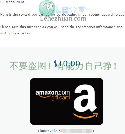 不到半小时C+R类国外调查赚钱社区1秒收500多美元