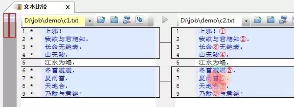 UltraCompare文件比较工具
