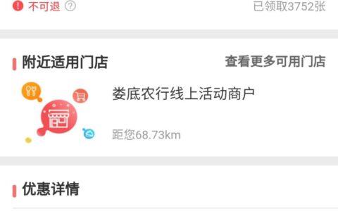 湖南农行xing/用卡小程序教师节返现
