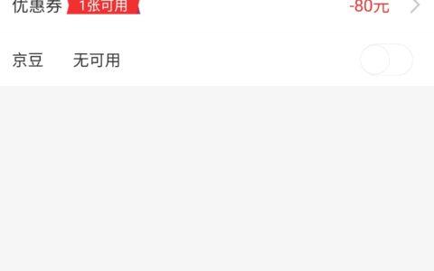 126元酷狗音乐豪华VIP年卡79元网易云音乐黑胶年